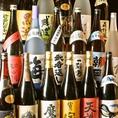 当店のドリンクメニューは全国から取り寄せた銘柄が並ぶ日本酒・焼酎をはじめ、ビールやハイボール、カクテル・サワーに果実酒、ソフトドリンクと豊富に取り揃えております。飲み放題はスタンダードと+550円(税込)のプレミアムの2種類ご用意しております。シーンや予算に合わせてお楽しみください。