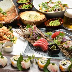dining bar MASAKIの写真