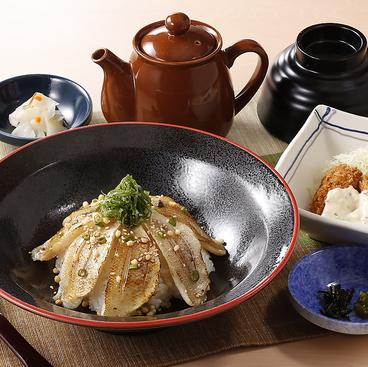 夢庵 ゆめあん 常陸太田店のおすすめ料理1