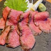 炭焼・野菜豚巻串 いろはのおすすめ料理3