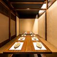 《宴会個室アリ》上野エリアで話題!個室席多数完備!130名様以上の団体様も広々空間に♪