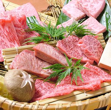 天下味 栄田のおすすめ料理1