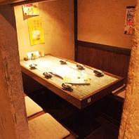 半個室も完備。デートやコンパに最適です♪