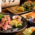 日本三大地鶏《薩摩地鶏》使用の飲み放題付き和食宴会コースが上野で人気!