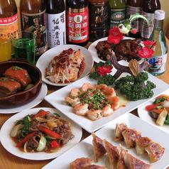 台湾料理 海林 かいりん 大網白里市 仏島店のコース写真