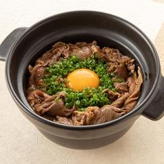 特選 国産和牛の牛すき土鍋炊き込みご飯(一人前)