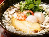 和食居酒屋 楽遊 心斎橋駅近店のおすすめ料理2