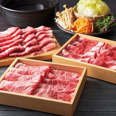 温野菜 相模原橋本店のコース写真