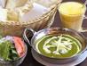 MAHAL ASIAN DINING マハル アジアンダイニングのおすすめポイント1
