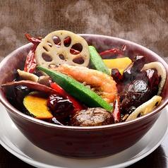 中国家庭料理 北斗 青山店のおすすめ料理1