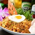 料理メニュー写真ナシゴレン(インドネシア風チャーハン)