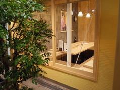 のへそ 静岡本店の特集写真