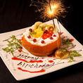 誕生日・記念日のお客様に……心を込めてメッセージ付デザートプレートをサービス♪お伝えしたいメッセージを事前に教えて頂ければご準備させて頂きます★ご提供するタイミングなども指定がございましたら当日従業員にお伝えください♪浜松町・大門エリアでのサプライズパーティー、記念日や誕生日会におすすめ♪