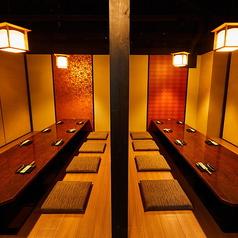 和食個室居酒屋 だいもんの雰囲気2
