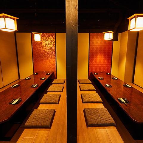 【完全個室】和食個室居酒屋だいもん 店舗イメージ6