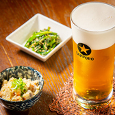 古川町 万両のおすすめ料理2
