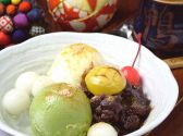 お食事処 カモ井のおすすめ料理3