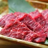 とかちのうしや 名古屋店のおすすめ料理3