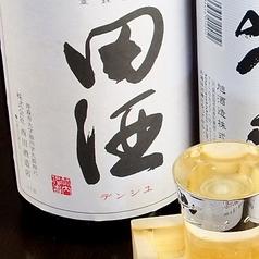 本格焼酎・地酒の種類豊富♪肴をつまみに一杯いかが?
