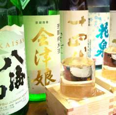 いろはにほへと 会津若松店の特集写真