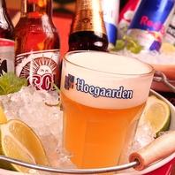 アメリカンな瓶ビールも!コロナ、ハイネケン等!