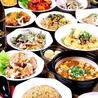 中華料理 福籠のおすすめポイント2