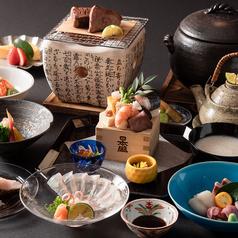 日本盛 酒蔵通り煉瓦館 花さかりのおすすめ料理1