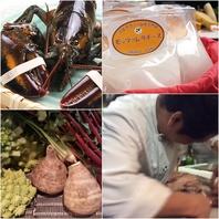 【素材へのこだわり】京都牛・京都産チーズ・京都野菜