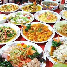 味宝楼 北浜店のおすすめ料理1