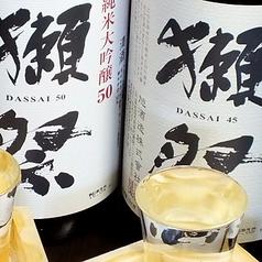 本格焼酎・地酒の種類豊富♪鮮魚をお刺身や炉端焼きとの相性抜群!!