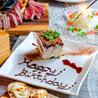 肉バル ブリュット 立川店のおすすめポイント3