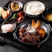 和食バル わころん 田町店のおすすめ料理3