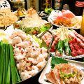 中洲本陣 大須店のおすすめ料理1