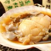 鮨処 八千代 飯田橋店のおすすめ料理2