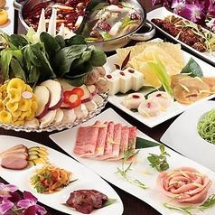 中華旬彩料理火鍋 聚 しゅう サンシャインシティアルパ店のおすすめ料理2