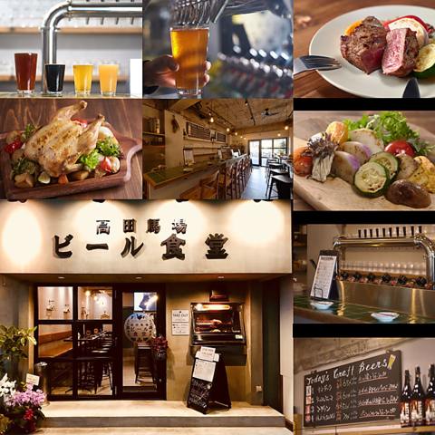 高田馬場の人気店!!多彩なクラフトビールが楽しめる、クラフトマンのいるビアバル♪