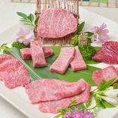コサリ 東京 KOSARI TOKYOのおすすめ料理2