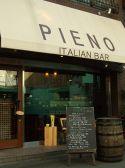 イタリアン バール ピエーノ Italian Bar PIENOの雰囲気3