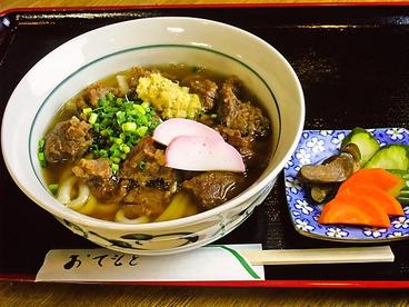 ゆう 小倉南区のおすすめ料理1