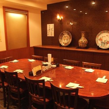 寿司茶屋 桃太郎 池袋西口店の雰囲気1