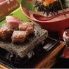 伊達の旬菜 みわ亭のおすすめポイント1