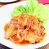 中華料理 福籠のおすすめポイント3