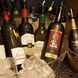 【豊富なワイン】赤・白・泡と肉に合う!女性に大人気♪