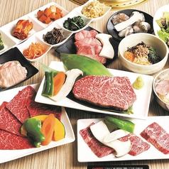 焼肉 三水苑 東口店のコース写真