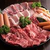 焼肉製作所 食べ放題 神神のおすすめポイント2