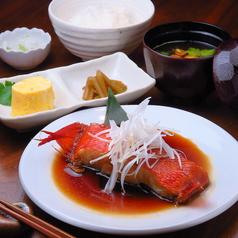 レストラン田中 Restaurant&Bar TANAKA