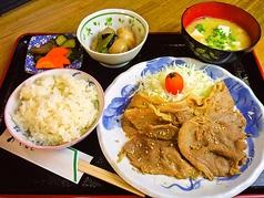 ゆう 小倉南区のおすすめ料理2