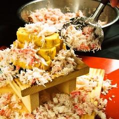 北海道海鮮 にほんいち 福島店のおすすめ料理1