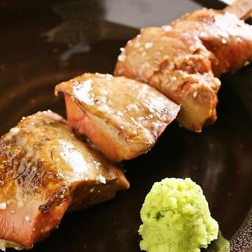 鶏ジロー 用賀店のおすすめ料理1