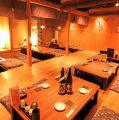 熊本再生酒場の雰囲気1